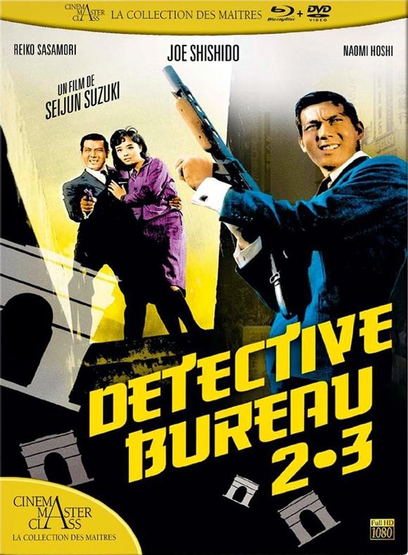 La jaquette du combo blu-ray/dvd de Détective Bureau 2-3