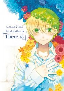 Pandora Hearts Artbook 2 - There is - Ki-oon