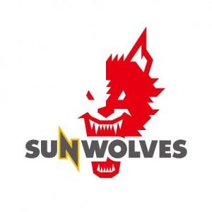 Les Sun Wolves au Super Rugby