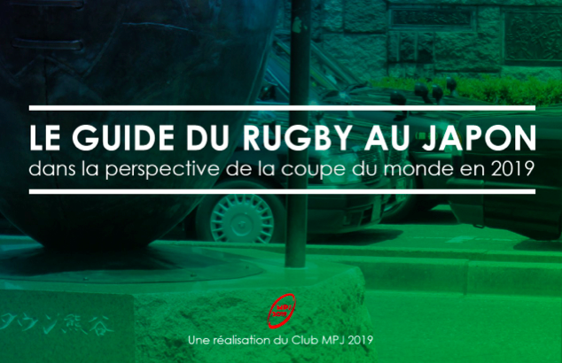 guide-du-rugby-au-Japon