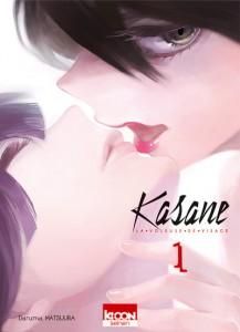 Kasane - La voleuse de visage
