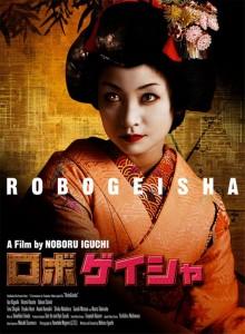 robogeisha_poster