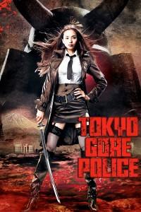 tokyo_gore_police_poster