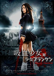 vampire_girl_vs_frankenstein_girl_poster