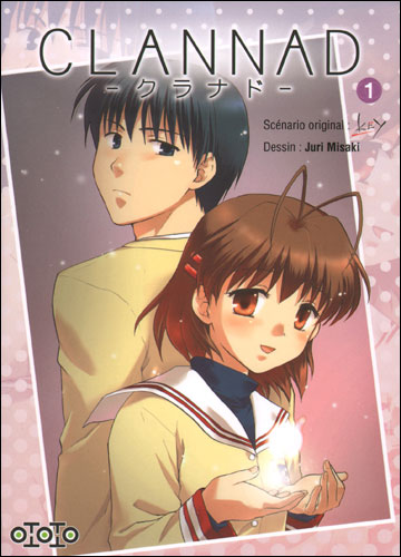 CLANNAD OFFICIAL COMIC © 2004 VisualArt's/Key © JURI MISAKI