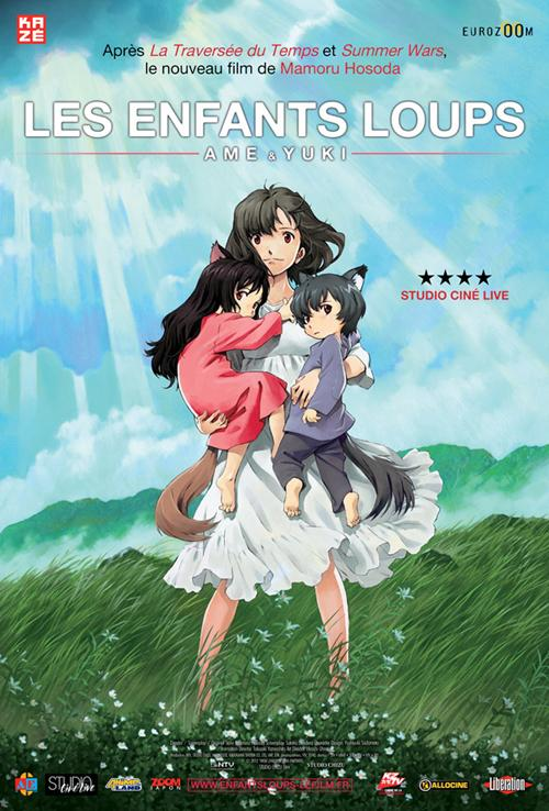 film-ame-yuki-enfants-loups-L-LNP9Hk