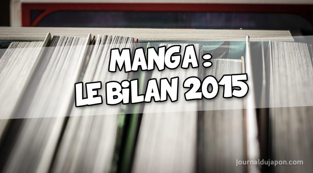 Bilan Manga 2015