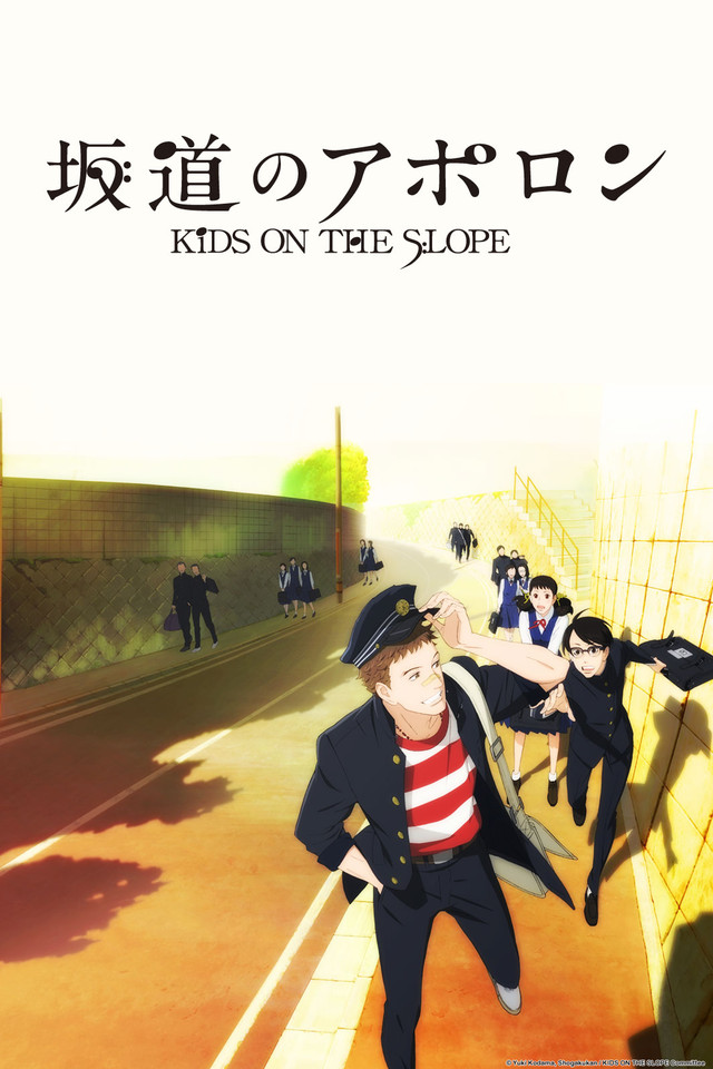 © Yuki Kodama, Shogakukan / KIDS ON THE SLOPE Committee