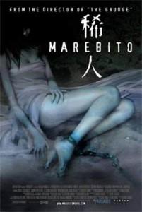 Marebito, Takashi Shimizu 2004