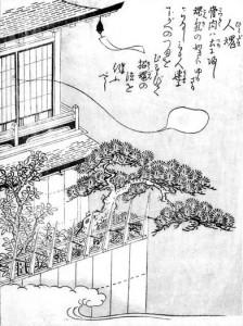 """Hitodama"", Toriyama Sekien,1779"