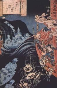 """Heikigani"", Utagawa Kuniyoshi"