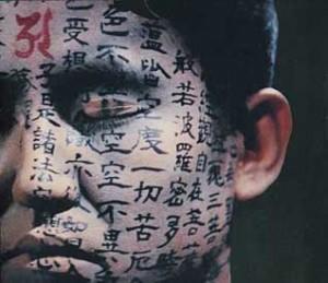 Hôichi le-sans-oreilles, Kwaidan, Masaki Kobayashi, 1964