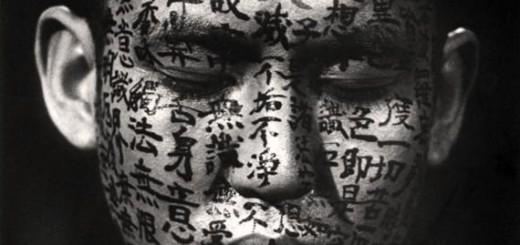 Hôichi, Kwaïdan, Masaki Kobayashi 1964