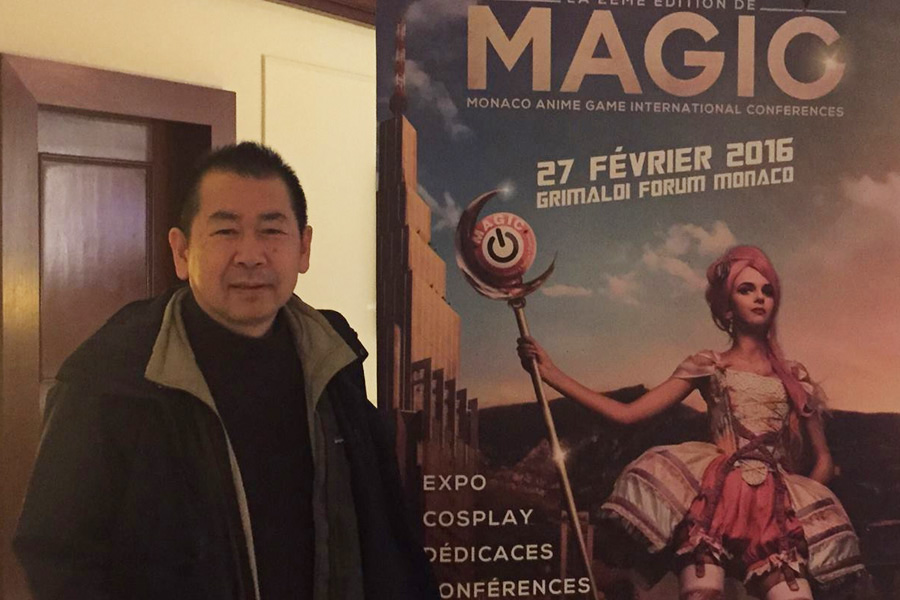 yu suzuki magic copie