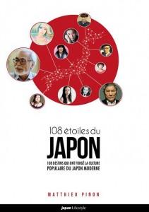 108-etoiles-du-japon