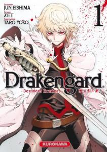 Drakengard 1 - Kurokawa