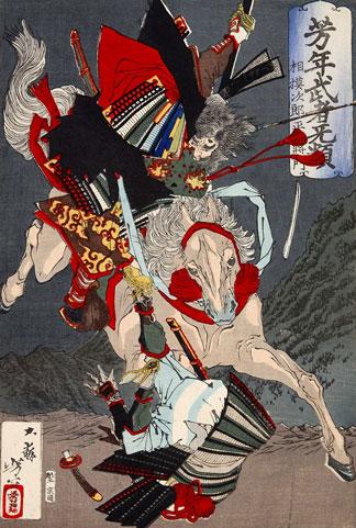 Masakado, Yoshitoshi tsukioka