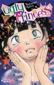 Ugly Princess 1 - Akata