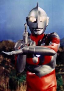 Ultraman-Spacium-1966