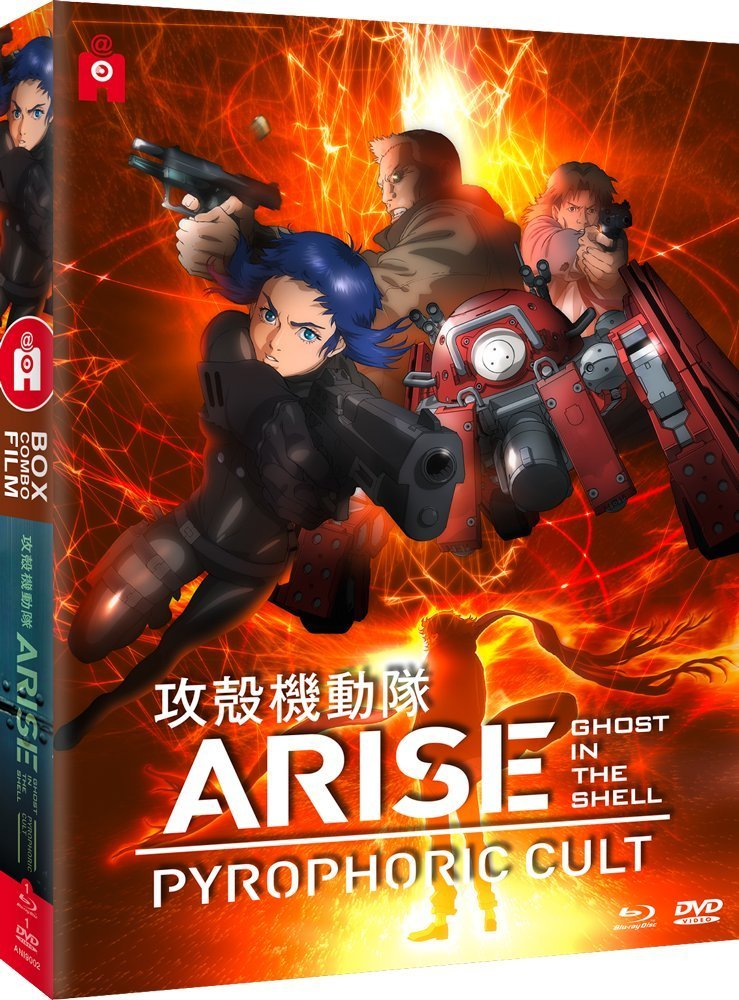 ghost-in-the-shell-arise-pyrophoric-cult-blu-ray-dvd