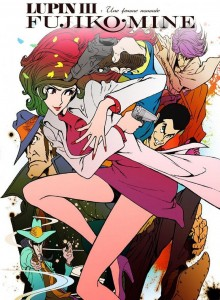 Lupin_III_Une_femme_nommee_Fujiko_Mine