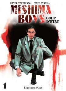 mishima-boys-1