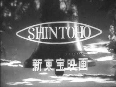 shintoho-logo