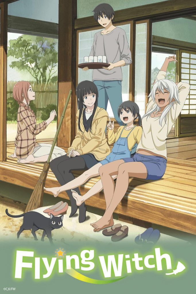 Flying Witch HQ