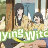 Flying Witch Ban
