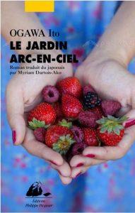 ito ogawa Le Jardin Arc-en-ciel