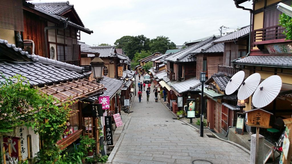 Quartier de Gion à Kyoto. Credit : © Visions of travel