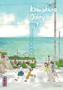kamakura-diary-7-kana