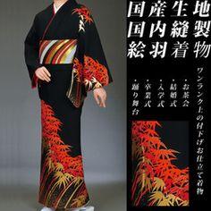Kimono inspiré de l'automne
