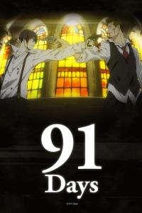 91-days-visuel-cle