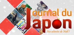 final-couverture-attentes-manga-decembre-2016