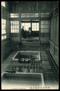 Kinosaki Onsen