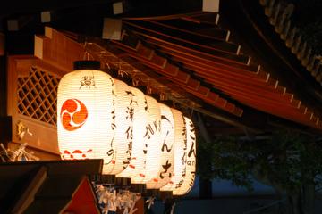 gion-de-nuit-la-culture-par-un-d-ner-spectacle-in-kyoto-147262