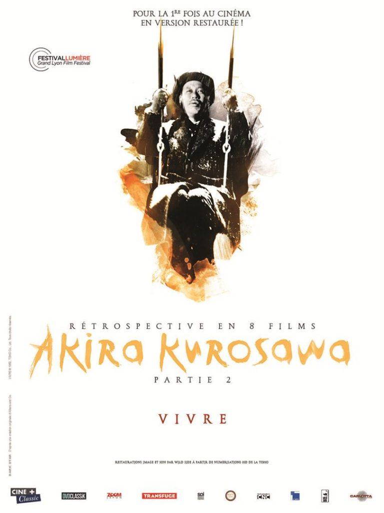 Vivre Akira KUROSAWA