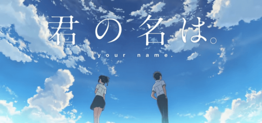 UNE Your Name