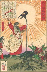 L'empereur Jimmu, fondateur mythique de l'empire japonais, représenté par Tsukioka Yoshitoshi (1839-1892).