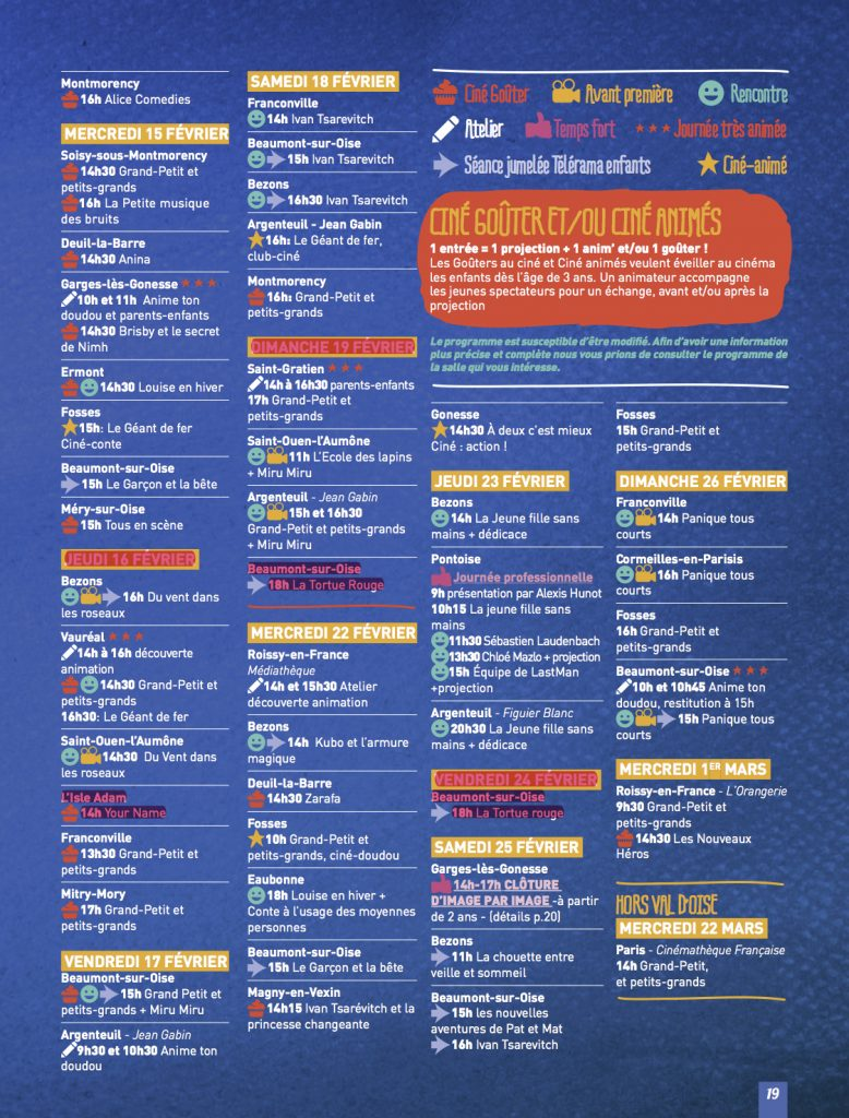17ème Edition du Festival du Cinéma d'Animation du Val d'Oise Programme 1