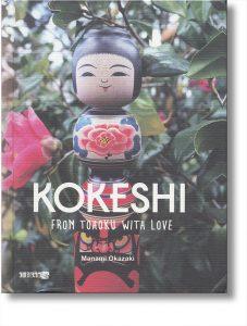 New-Tohoku-Kokeshi-book-850