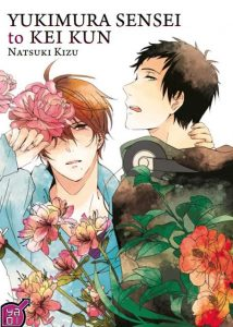 Yukimura Sensei to Kei kun © Natsuki Kizu 2013