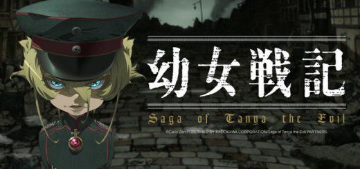 Yojô Senki - Tanya the Evil