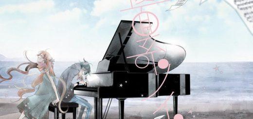 Musique Manga