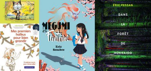 rentrée 2017 japon livre petit