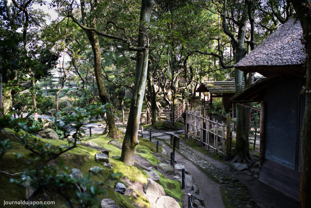Le jardin de la résidence Nozaki