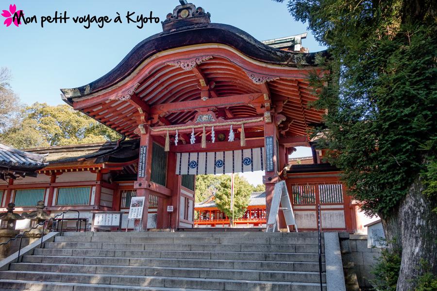 Karamon du Iwashimizu Hachiman-gū - Mon petit voyage à Kyoto
