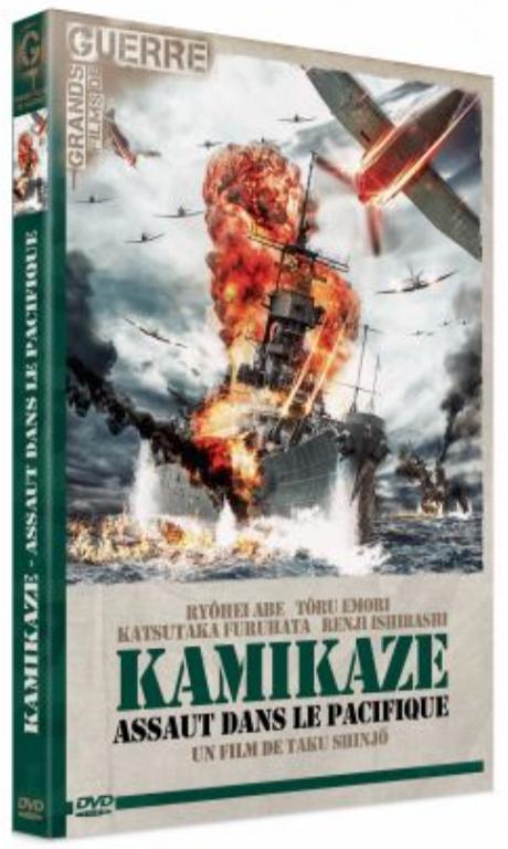 Kamikaze-DVD