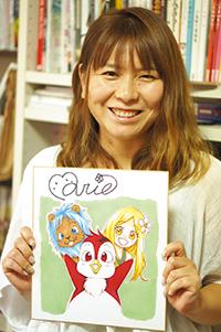 Marie SASANO - Auteur-Momo